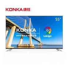 康佳(KONKA)S55U 55英寸 4K HDR电视