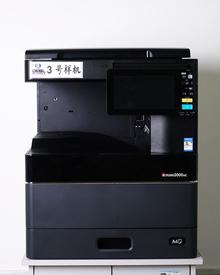 东芝2000AC