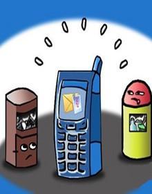 短信服务爱