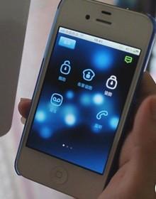 手机变机房 看智能机在家庭安防新角色