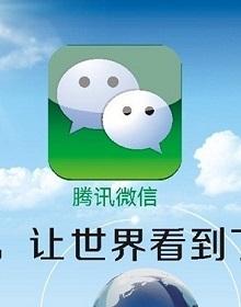 佳软周刊:微信小店全民开店时代来了吗?