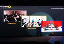 芒果嗨Q打造客厅娱乐终极利器