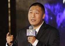 高级副总裁刘小东演讲
