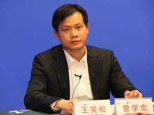 王笑松先生