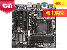 映泰(BIOSTAR)Hi-Fi A88S3+