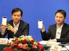 展示白色中兴Grand S手机