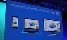 One Microsoft悄然成型