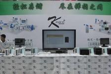 深圳华强北电子世界NAS�a品展