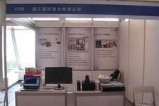 北京安防展