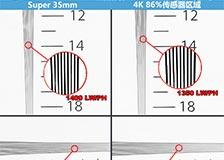 传感器超采提升小,4K点对点更稳定