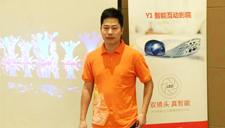神画科技南京站020招商会