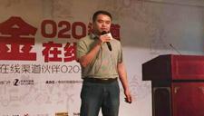 神画科技成都站020招商会