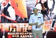 清华同方北京线下活动