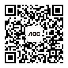 AOC微信服务号
