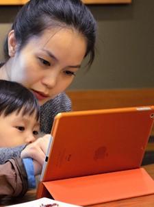 ICON-i控 iPad Air保护套赏析