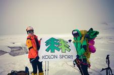 专业登山组