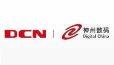 神州数码网络DCN