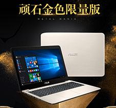 华硕FL5900UQ7500    (4GB/1TB/2G独显)
