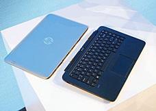 惠普 Split x2 高性能拆分式笔记本