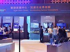 敏捷数据中心加速云业务创新