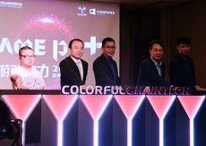GamePC+中国游戏硬件高峰论坛