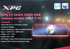 威刚DDR4超频神条