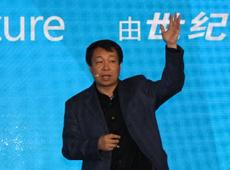 PPTV聚力传媒CEO 陶闯