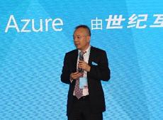 金蝶国际软件集团创始人 徐少春