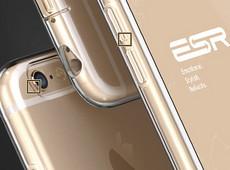 亿色(ESR) 本色系列手机保护套 ¥39元