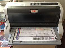 OKI ML5920F 淘宝快递单高效打印亲试
