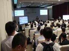 IT性能技术论坛
