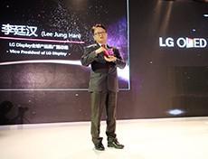 LG Display全球产品推广副总裁李廷汉先生