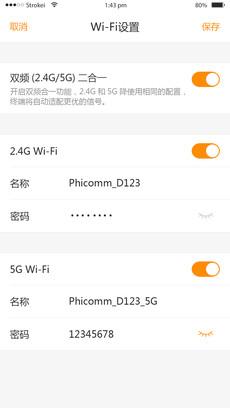 Wi-Fi设置