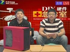 第212期:电商DIY主机购买攻略