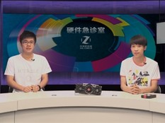 第249期 七彩虹iGame 1080出击