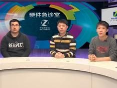 第260期 专访名龙堂吴俊杰