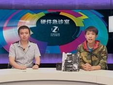 第251期 iGame Z170烈焰战神X