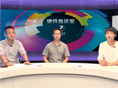 第253期 鑫谷白萌萌机箱上市