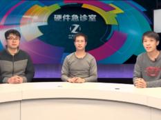 第261期 鑫谷雷诺塔T3机箱解析