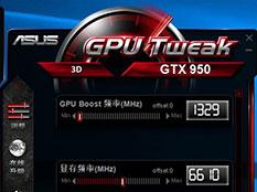 GPU Tweak 2.8.0.8截图