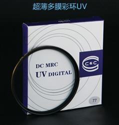 DC MRC UV C&C超薄滤镜