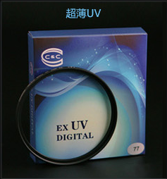 EX UV C&C超薄滤镜