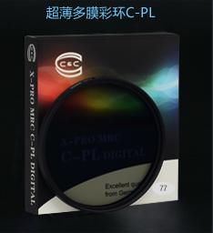 X-PRO MRC C-PL C&C超薄滤镜