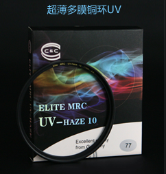 ELITE MRC UV C&C超薄滤镜