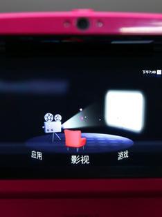 裸眼3D智能终端3D BOX评测