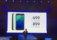 魅蓝5发布699元起 能连续听歌66小时