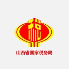 山西省国税局