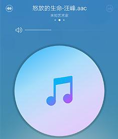 远程播放音乐