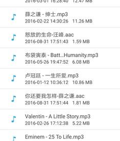 远程查看音乐列表