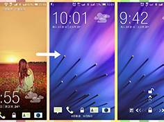 HTC ONE Sense 6 升级新特性 小可汇总